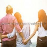 مشاوره خانواده - خیانت