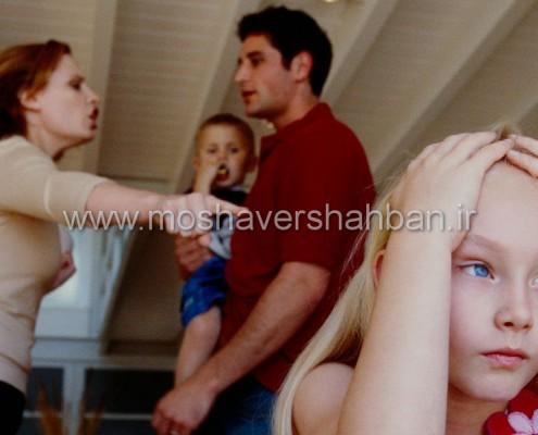 مشاوره ناسازگاری زوجین