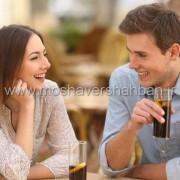 مشاوره همسرداری