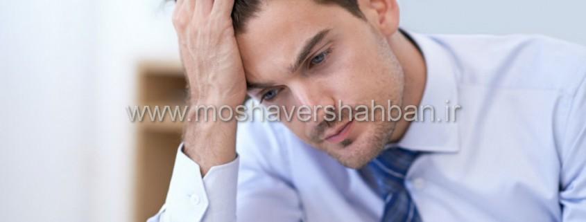 مشاور استرس