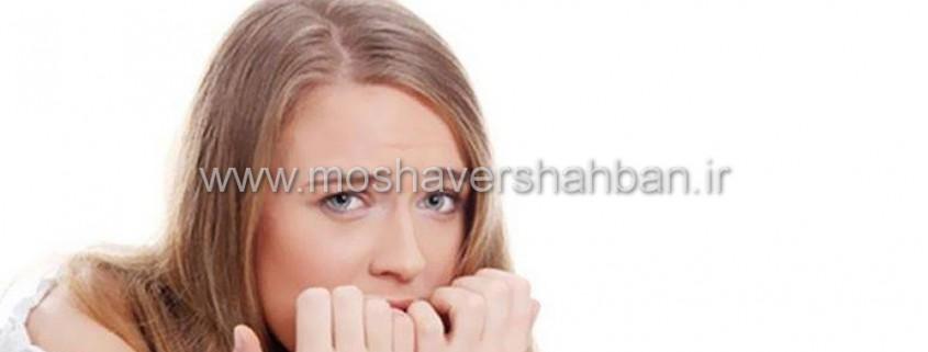 مشاور اضطراب