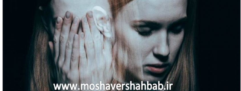 MOSHAVERSHAHBAN